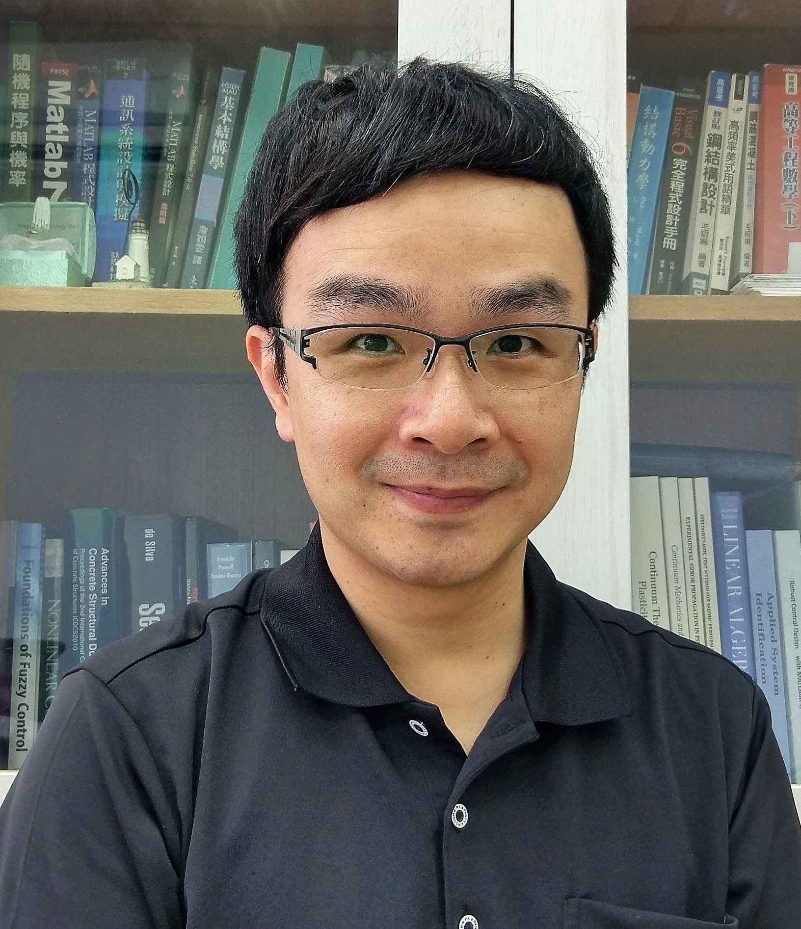 Assistant Professor  Pei-Ching Chen